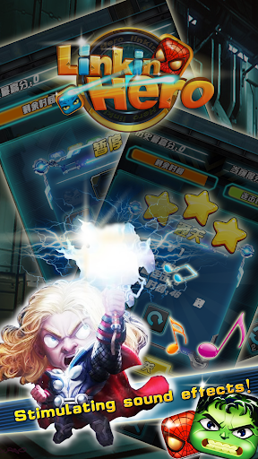 Likin Hero|玩休閒App免費|玩APPs