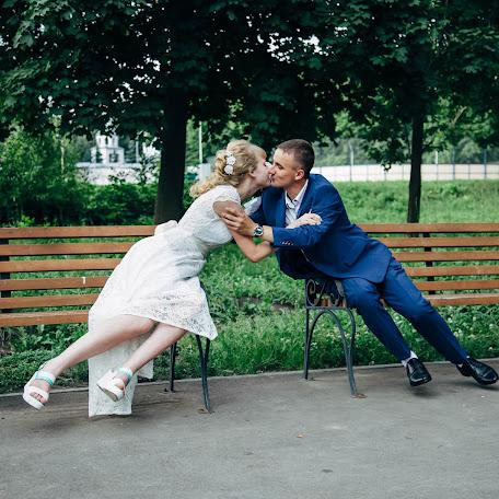 Wedding photographer Evgeniy Gudkov (illumiscent). Photo of 15.09.2016