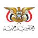Download شكاوى إلى رئاسة الجمهورية For PC Windows and Mac
