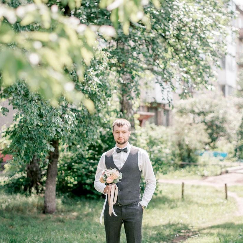 Kemerovo dating verlegen online dating