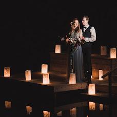 Wedding photographer Ivan Antipov (IvanAntipov). Photo of 07.11.2016