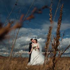 Wedding photographer Artem Mulyavka (myliavka). Photo of 29.10.2018