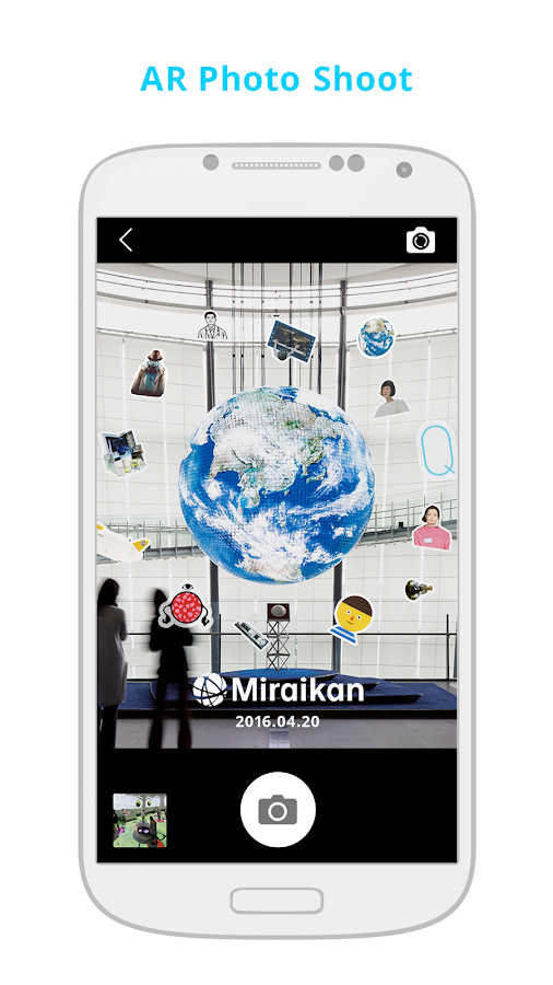 Miraikan notebook- screenshot