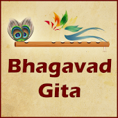 Bhagvad Gita in English
