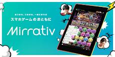 Mirrativ(ミラティブ)−スマホでかんたんゲーム配信&画面録画のおすすめ画像5