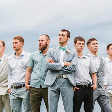 Wedding photographer Ekaterina Kuranova (blackcat). Photo of 14.06.2016