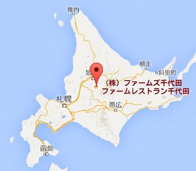 地図:ファームレストラン千代田