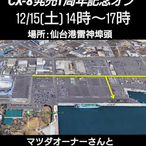 CX-8 KG2P XD L Package   2017/12納車のカスタム事例画像 かむ。さんの2018年12月02日22:36の投稿