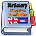 English Cambodia Dictionary icon