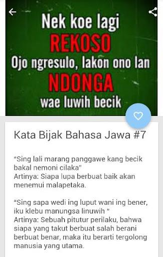 Kata Mutiara Bahasa Jawa Halus Quotemutiara