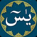 Surah Yaseen with Bahasa Melayu Translation icon