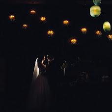 Wedding photographer Marfa Morozova (morozovaWED). Photo of 30.05.2017