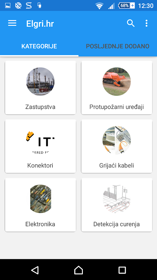 Elgri.hr mobilna aplikacija- screenshot