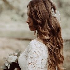 Wedding photographer Aleksandr Kravchenko (kravchenkophoto). Photo of 05.12.2017