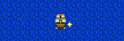 ドラクエ2_船の財宝
