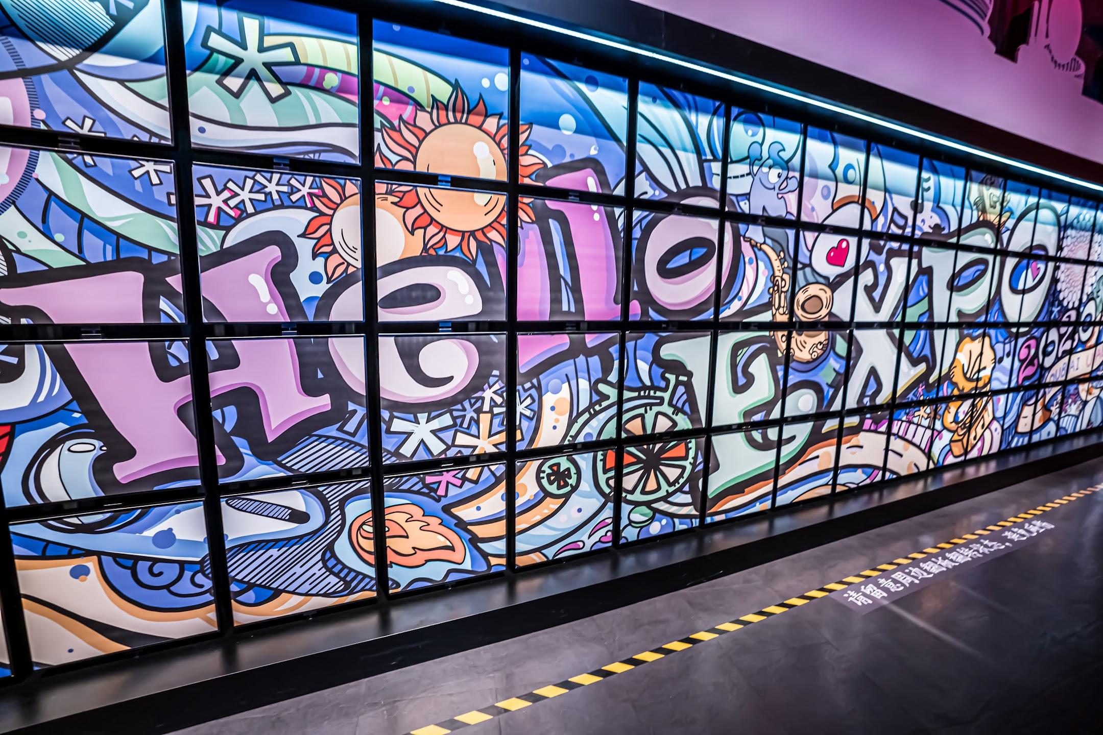 上海 世博会博物館 (World Expo Museum)8