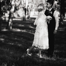 Wedding photographer Mikhail Voskoboynik (voskoboynik). Photo of 04.12.2013