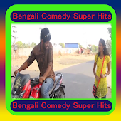 Bengali Comedy Super Hits