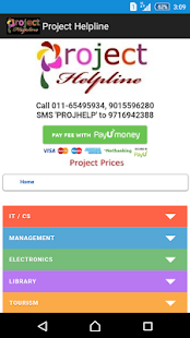 Project Helpline- screenshot thumbnail