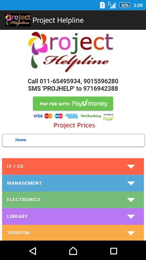 Project Helpline- screenshot