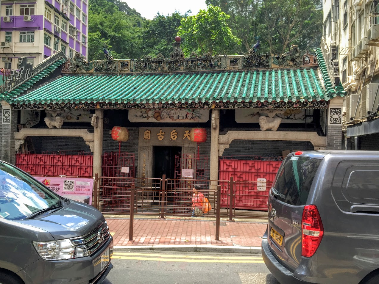 Tin Hau Temple 天后廟