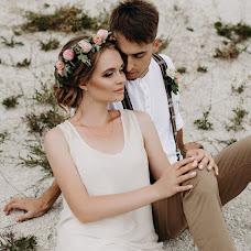 Wedding photographer Aleksey Titov (titovph). Photo of 05.11.2018