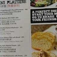 MiaCucina 義式蔬食料理