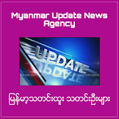 Myanmar Update News