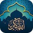 Athan Now :.. file APK for Gaming PC/PS3/PS4 Smart TV