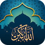 Athan Now : Prayer Times, Quran & Qibla 1.3.4
