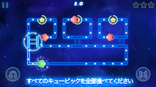 Glow Monsters : 迷路ゲーム