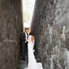 Svatební fotograf Svetlana Stavceva (KARKADEstudio). Fotografie z 22.11.2016