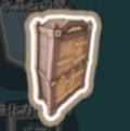 火山岩の収納ボックス