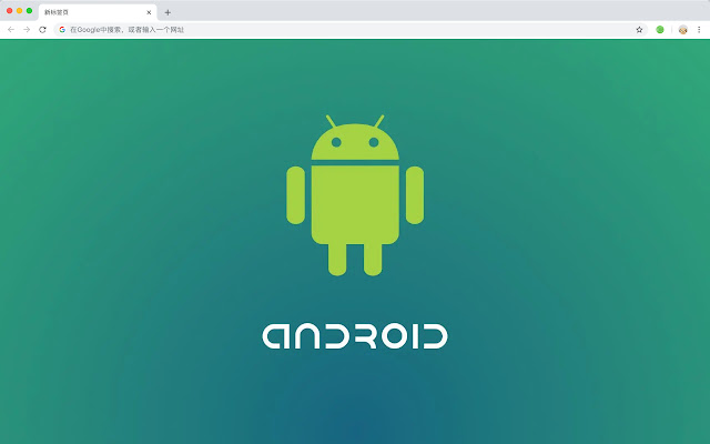 Android Popular System HD New Tabs Theme