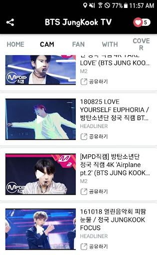 BTS JungKookTV - BTS Video 1.5.0 screenshots 2