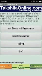UPTET Practice Sets in Hindi & English - náhled