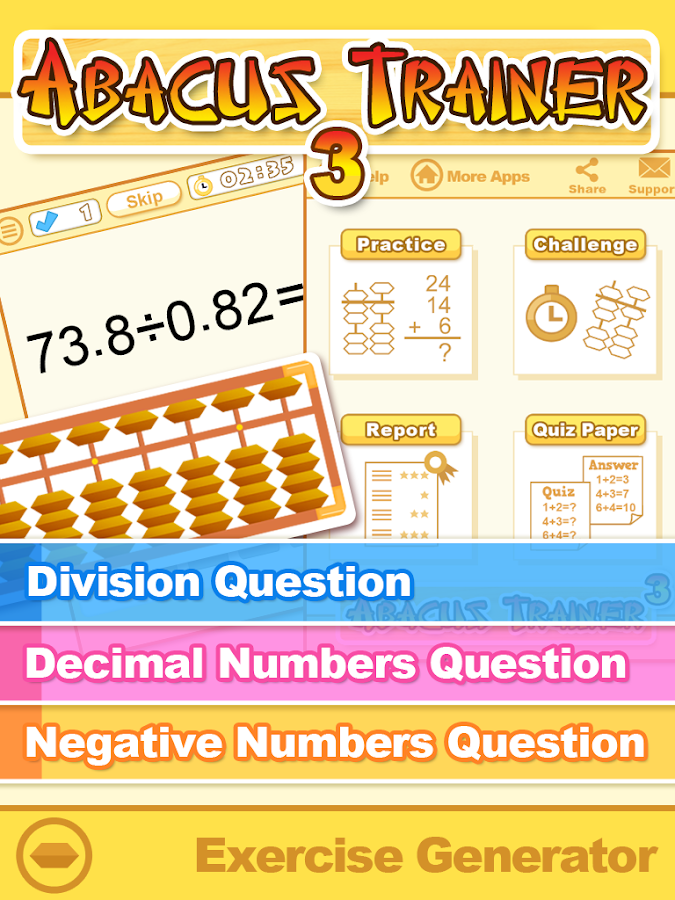 Abacus Trainer 3- screenshot