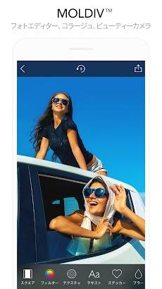 MOLDIV モルディブ - ビューティーカメラ、画像加工、コラージュのおすすめ画像1