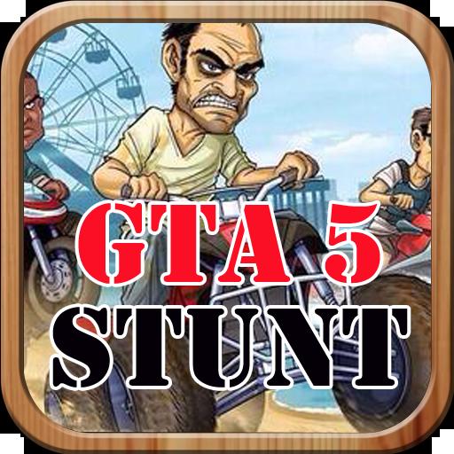スタントはGTA 5のヒントをジャンプ