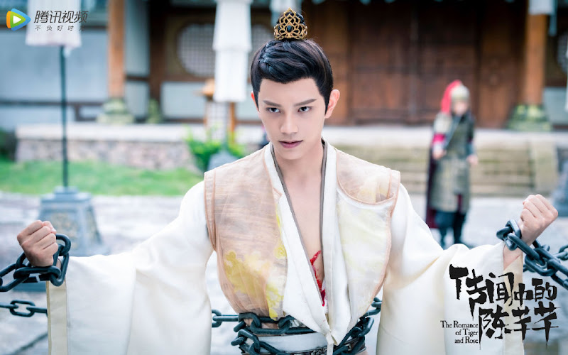 Web Drama: The Romance of Tiger and Rose | ChineseDrama.info