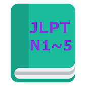 JLPT N5, N4, N3, N2, N1 Vocabulary Trainer