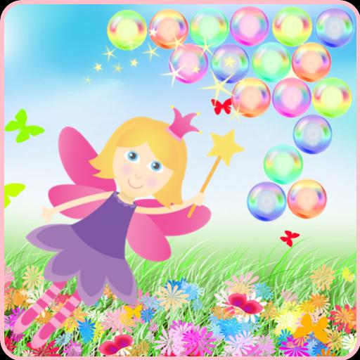 Little Prince Bubble Pop