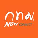BKK Connect icon