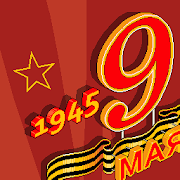 App The Victory Day - color by number APK for Windows Phone
