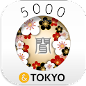 Listening Game! 5000 Jpn/Eng icon
