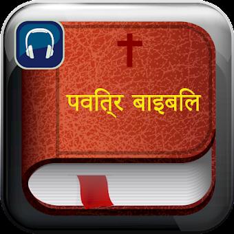 Mod Hacked APK Download Hindi Bible 1 2