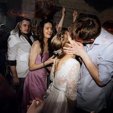Wedding photographer Aleksandr Mayorshin (id28545895). Photo of 04.05.2018