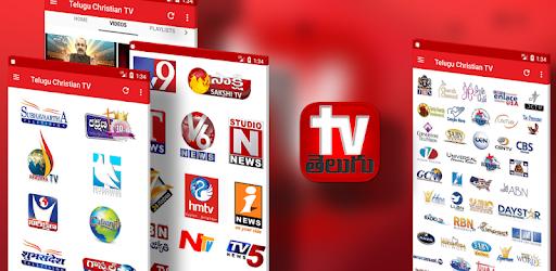 Telugu Christian TV Channels – Rakendused Google Plays