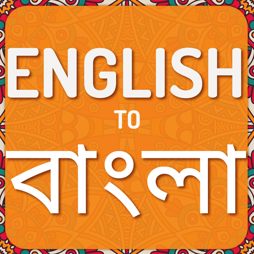 English to Bangla Translator : Bengali Dictionary - Apps on