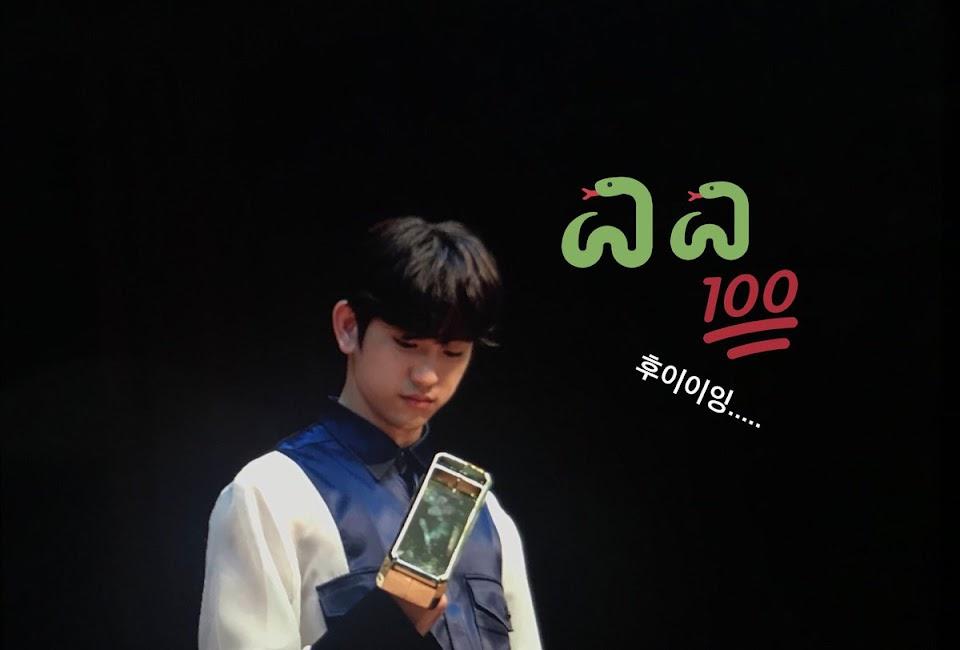 bambam jinyoung 2